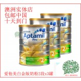 爱他美白金版婴儿配方牛奶粉2段X 3罐  900g包邮中国 Aptamil Profutura 2 BABY FORMULA Follow on X 3 cans post to China