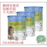 Bellamy's 贝拉米 有机婴幼儿配方奶粉(3段) X3罐直邮中国