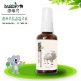 HEALTHWORTH 羊胎素精华