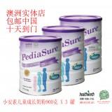 Abbott 雅培 Pedia Sure 小安素儿童成长奶粉 香草味 850g x 3 罐