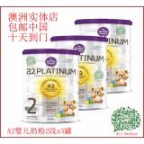 A2 BABY FORMULA STEP 2  X3 CANS 白金系列2段x 3 罐幼儿配方奶粉 6个月-1岁 900g