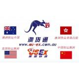 快递服务:澳洲》中国大陆各地