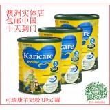 Karicare 婴幼儿配方羊奶粉3段1岁 以上900g