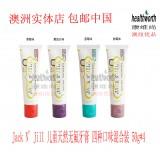 Jack N' Jill 儿童天然无氟牙膏 四种口味混合装 50g*4包邮中国