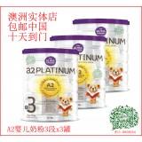 A2 BABY FORMULA STEP 3 白金系列3段x 3 罐幼儿配方奶粉 1-3岁 900g