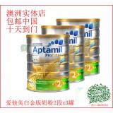 爱他美白金版婴儿配方牛奶粉2段X 3罐  900g包邮中国 Aptamil Profutura 2 BABY FORMULA Follow on X 3 cans post to China