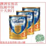 爱他美金装婴儿配方牛奶粉1段 0-6个月 900g X3 罐包邮中国 APTAMIL GOLD PLUS BABY FORMULA STEP 1 X 3 CANS POST TO CHINA