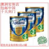 爱他美金装婴儿配方牛奶粉2段 6-12个月 900g X3 罐包邮中国 APTAMIL GOLD PLUS BABY FORMULA STEP 2 X 3 CANS POST TO CHINA
